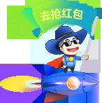 东坑网络公司